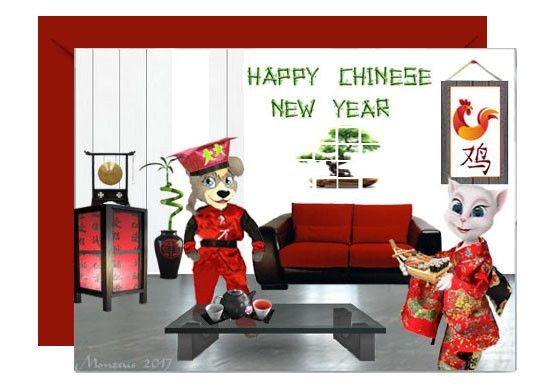 Chat et chien nouvel an chinois 2017 - Nouvel an chinois 2017 date ...